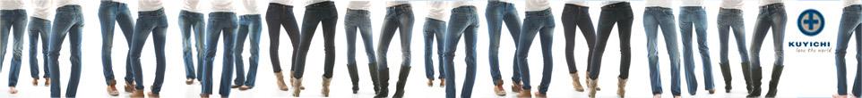 0762244c138f2681a8b2e9882c916751 in Die faire Jeans von Kuichi auch für Männer!